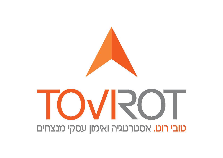 פרסום פיקנטי פרויקט טובי רוט מיתוג עיצוב לוגו