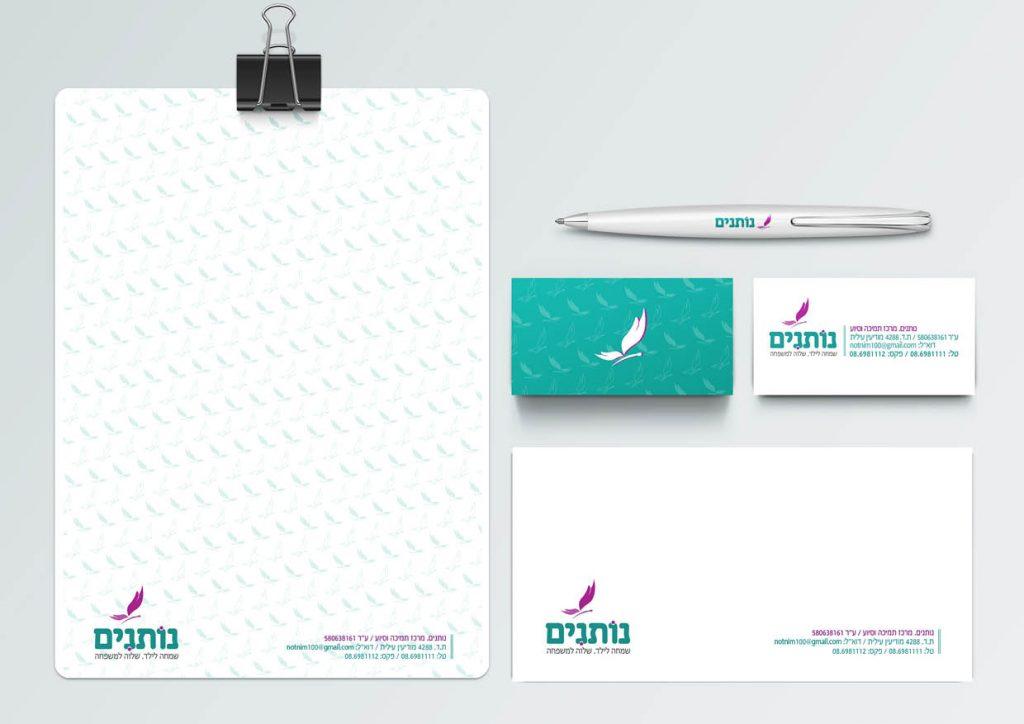 פרסום פיקנטי לקוח עמותה נותנים מיתוג עיצוב ניירת כרטיס ביקור