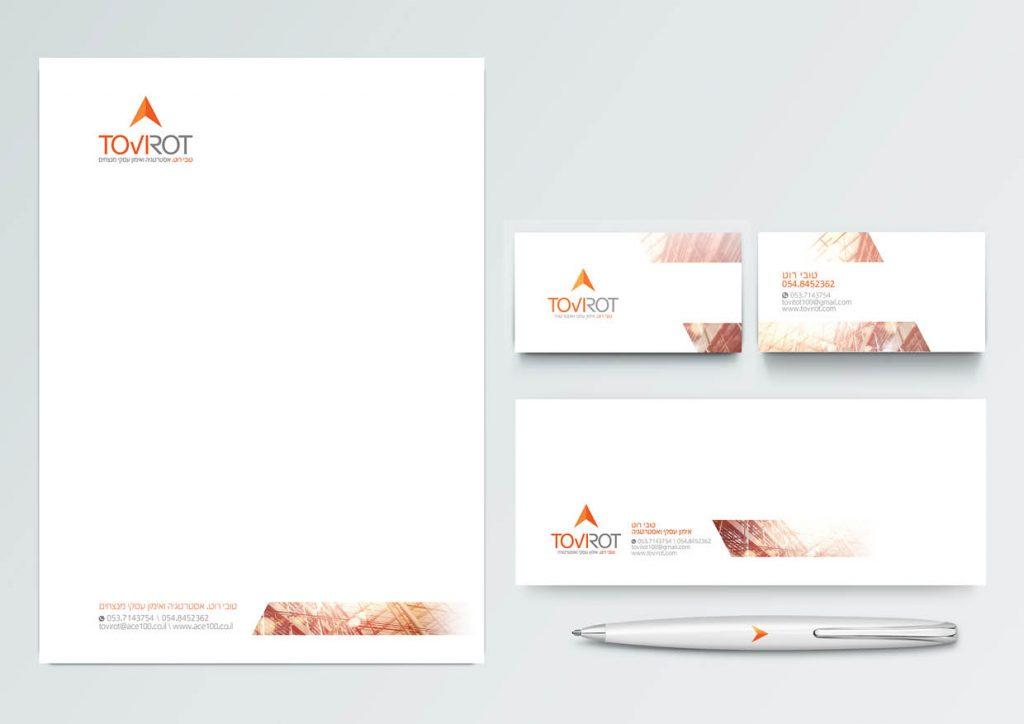 פרסום פיקנטי פרויקט טובי רוט מיתוג ניירת כרטיס ביקור