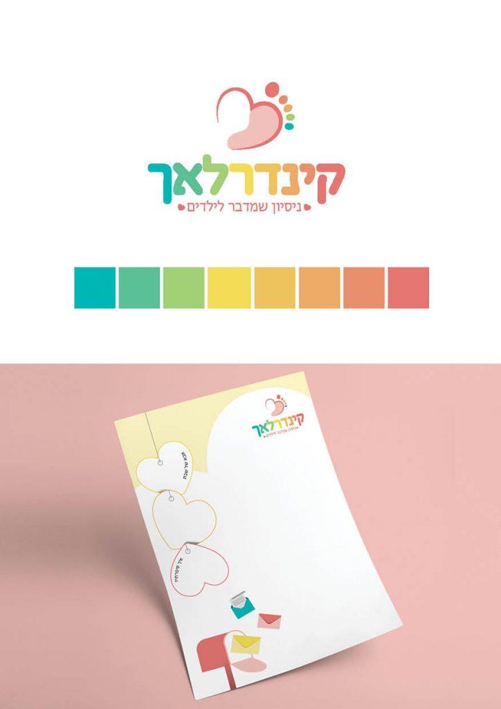 פרסום פיקנטי לקוח מעון קינדרלאך עיצוב לוגו